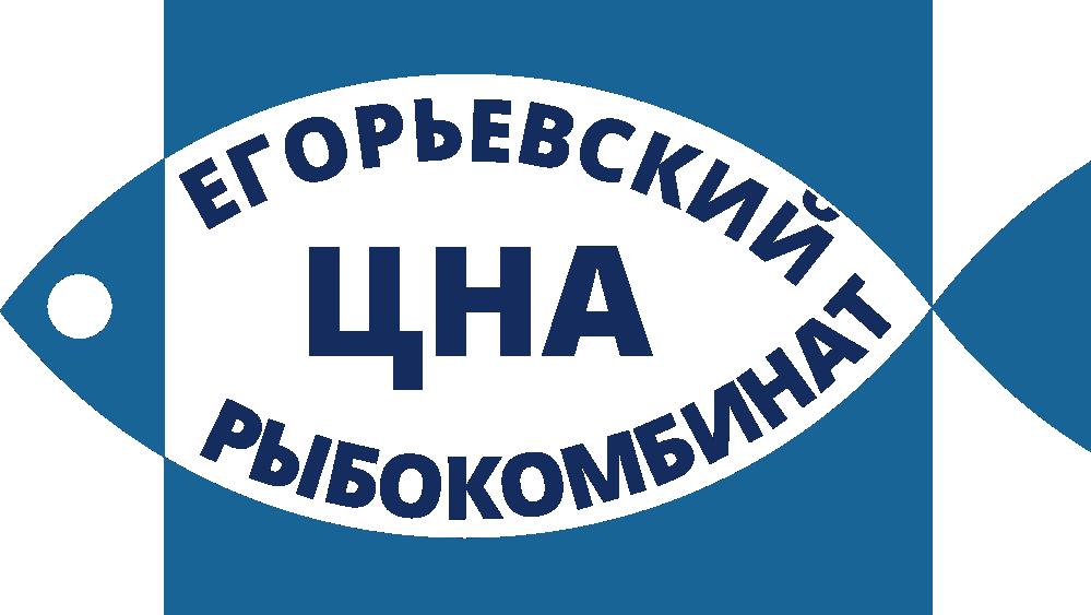 Егорьевский рыбокомбинат ЦНА